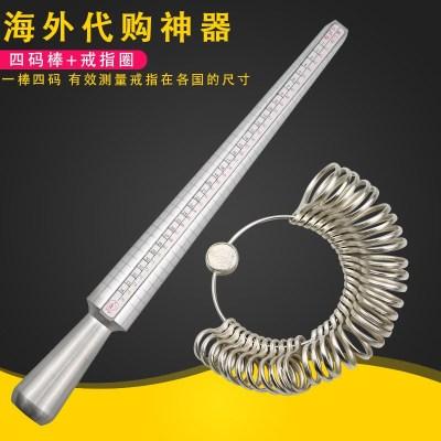 銅棒+四碼棒+鐵棒+膠錘+金屬圈港度戒指圈戒指棒整形修復指環手指尺寸大小測量號碼矯正調節工具