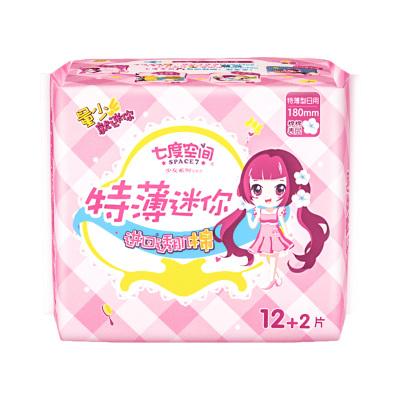 七度空間少女特薄迷你衛生巾12+2片