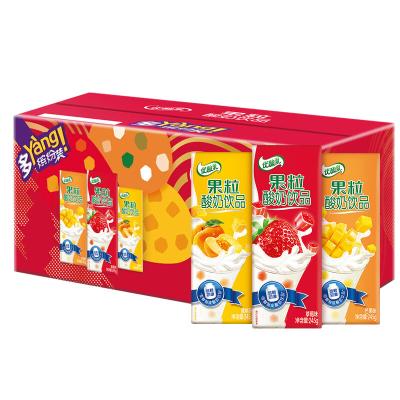 伊利 果粒優酸乳 酸奶牛奶飲品245g*24盒繽紛禮盒裝 營養果味學生兒童早餐奶