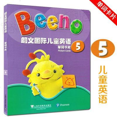 朗文国际儿童英语 单词卡片 五 5 上海外语教育出版社 9787544649292