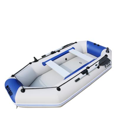 翱毓(aoyu)XP26型加厚橡皮艇 冲锋舟 巡逻船艇 皮划艇 气垫船 充气船 钓鱼船 2.6米4-5人拉丝款