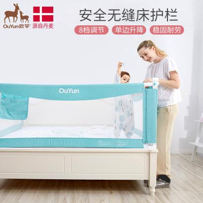 歐孕嬰兒床圍欄兒童床欄防摔寶寶擋板防護欄通用防掉床邊安全垂直升降