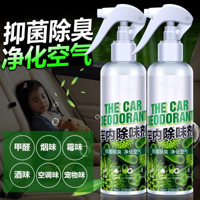 車內除臭除異味除甲醛空氣清新劑噴霧閃電客車用去煙味汽車空調除味消除 T4:海洋清香車內除味劑