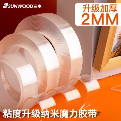 三木(SUNWOOD)纳米胶带5m升级款抖音同款2mm厚魔力胶带纳米双面胶透明防水耐高温30mm墙贴可水洗反复使用