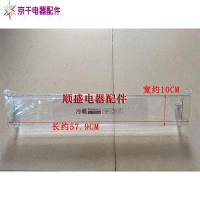 海爾冰箱原廠配件果菜盒活動蓋BCD-405WDGQU1(EX),BCD-405WDGQU1