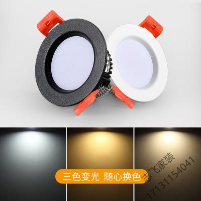 苏宁优选led小筒灯黑色孔灯嵌入式3W开孔5 5.5 5cm6公分5厘米洞孔灯桶灯天花灯射灯T