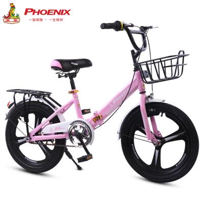 鳳凰兒童自行車6-7-8-10-12歲男孩女孩中小學生車16寸18寸20寸折疊單車腳踏車(超越)