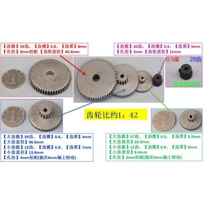 阿斯卡利(ASCARI)金属齿轮组 齿轮箱 增速减速齿轮组 齿轮比约1:42 合金钢 没有油污
