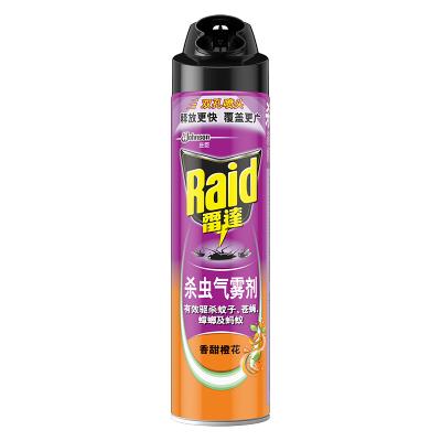 雷达 杀虫气雾剂 防蚊 杀飞虫 香甜橙花 600ml