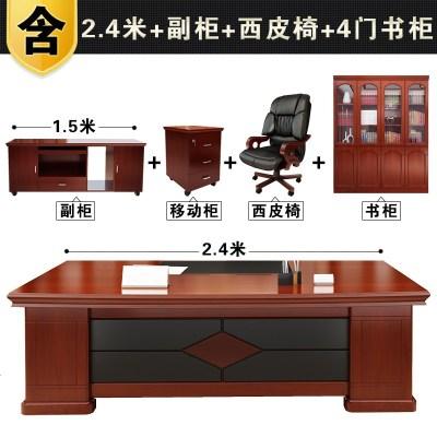 顧致辦公家具大班臺 老板桌辦公桌椅組合 現代中式實木皮總裁桌經理桌