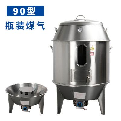 木炭燃氣烤鴨爐古達雙層不銹鋼烤爐商用吊爐天然氣叉燒燒鵝烤爐 90型瓶裝煤氣