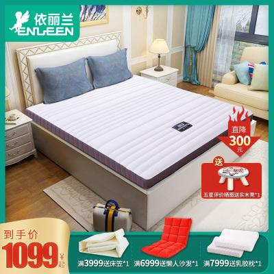 依麗蘭床墊10cm 天然乳膠床墊 環保3E椰棕墊 老人榻榻米 可拆洗透氣面料 簡約現代 臥室家具 可定制 雙子座