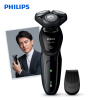 飞利浦(Philips)电动剃须刀 S5079/04全身水洗充电式三刀头刮胡须刀