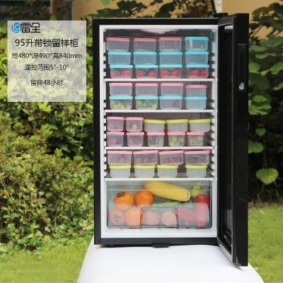 杞沐幼儿园食品留样柜冷藏柜小型留样冰箱保鲜柜透明展示柜带锁小冰箱