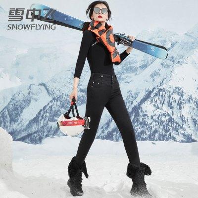 【券后219】雪中飛2020新款外穿戶外羽絨褲女時尚休閑運動保暖打底褲子厚