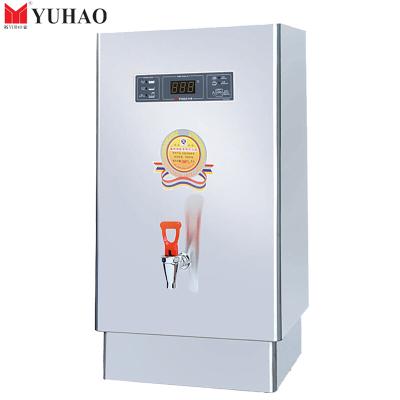 裕豪 YUHAO开水器 商用微电脑快速电热步进式开水器 不锈钢开水机 HZK-30A2开水器30升