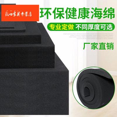 蘇寧放心購中高密度海綿墊大塊黑色薄海綿防塵隔音防震吸水包裝內襯尺寸定做A-STYLE