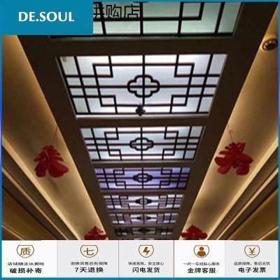 通花PVC客廳鏤空花板 歐式過道吊頂花格現代隔斷玄關背景墻屏風