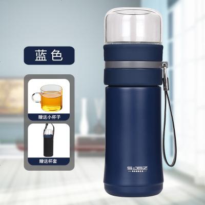 茶水分離玻璃保溫杯便攜泡茶杯子家用男士高檔防摔帶濾網旅行水杯