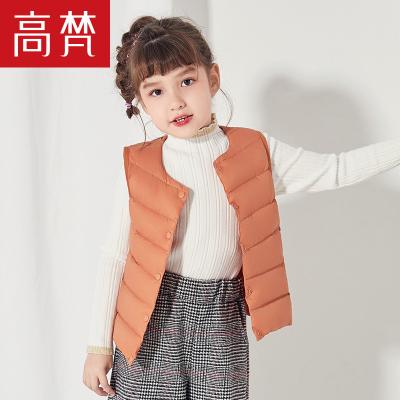 高梵童装2019反季纯色波纹立领儿童针织毛衫女童正品洋气毛衣