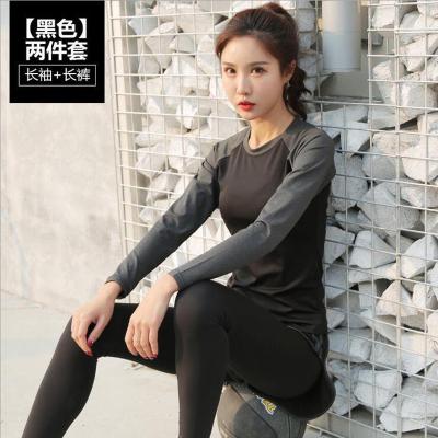 闪电客瑜伽服套装秋季新款拼色运动服 韩版女士显瘦速干健美跑步