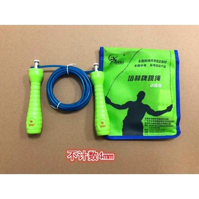 运动户外培林中考专用跳绳电子计数学生体育考试轴承比赛钢丝跳绳放心购