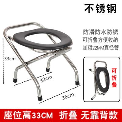 不銹鋼孕婦可折疊坐便椅古達老人座便器簡易移動馬桶蹲便廁所大便凳子低配33高折疊無坐墊