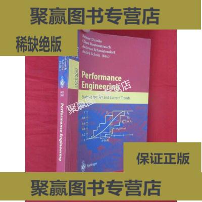 正版9層新 Performance Engineering: State of the Art and Curren