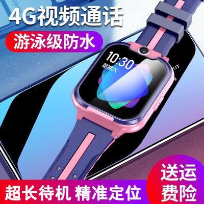 【4G全网通】儿童电话手表智能GPS定位多功能中小学生防水触屏移动联通电信版天才女孩【4G视频通话+精准定位】-公主粉