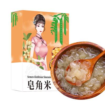 聚修堂(JUXIUTANG) 云南野生皂角米 500克天然雪莲子单荚非双荚特级正品可搭配桃胶雪燕