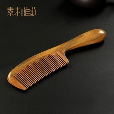 素木維莎 禮盒裝 玉檀木梳子 天然綠檀木 美發長發梳子 創意禮物