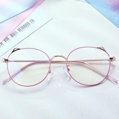 抖音同款眼鏡女韓版學生貓耳朵平光鏡防藍光防輻射近視眼鏡 pc