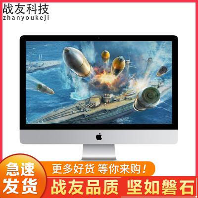 【二手9成新】AppleIMac蘋果一體機電腦二手臺式一體機辦公 11款27寸厚款MC510 i3 4G 240G固態