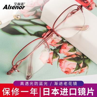 艾森諾智能變焦防藍光老花鏡女自動調節度數遠近兩用高清日本進口鏡片漸進多焦點老花眼鏡719107