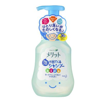 【花王溫和洗發水】海外直采日本KAO/花王Merit兒童洗發水新生兒弱酸性無硅油泡沫洗發水300ml