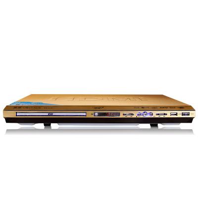 金正(NiNTAUS)普通DVD影碟機家庭家用高清dvd播放機視頻光盤播放器支持U盤播放快速讀碟2.0聲道 HDMI高清