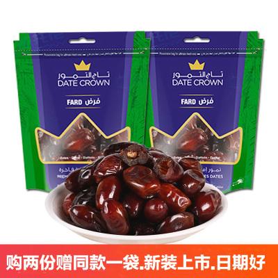 【買二份送一袋】阿聯酋進口DATE CROWN皇冠椰棗250g*2袋裝干果蜜餞系列果脯蜜餞椰棗紅棗