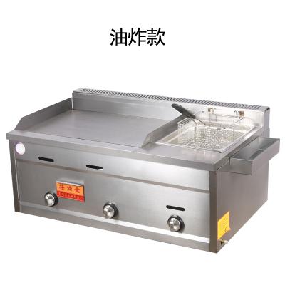 商用燃氣扒爐炸爐妖怪煤氣手抓餅機器鐵板燒設備油炸煮鍋多功能一體機 不帶架子,油炸款