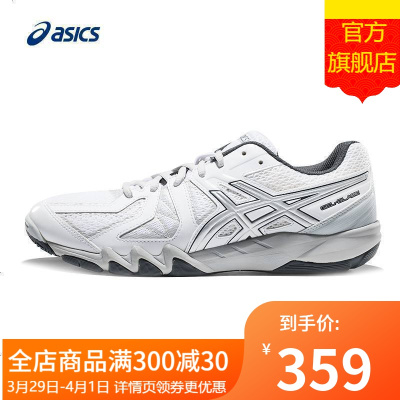 ASICS亞瑟士羽毛球鞋防滑橡膠男女鞋GEL-BLADE 5緩沖運動鞋TOB520-0193
