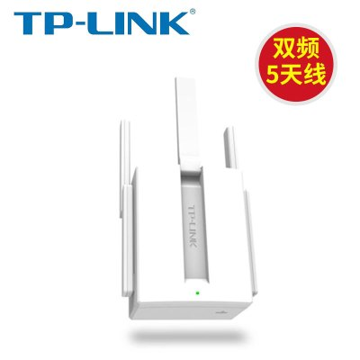 TP-LINK家用網絡WiFi信號放大器雙頻增強器中繼器5G無線路由擴展器 WDA6532RE擴大器穿墻王wifi增加