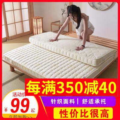 【多城送達】特價床墊1.2米1.5m1.8m床學生雙人榻榻米家用褥子海綿宿舍加厚軟墊被單人