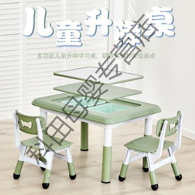 儿童桌椅套装幼儿园可升降桌椅塑料吃饭画画桌子宝宝游戏桌学习桌应学乐