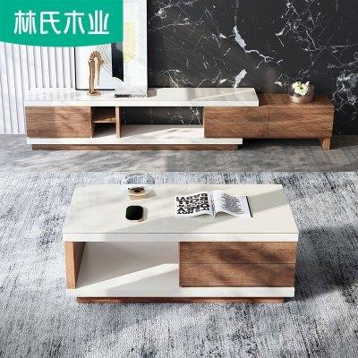林氏木业电视柜组合 茶几电视柜组合简约现代客厅家用钢化玻璃茶几茶桌LS009