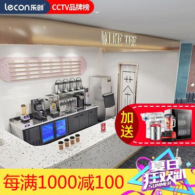 乐创(lecon)水吧台 1.2米常温工作台 奶茶店设备全套 工作台 对开卧式冷柜烘焙设备 不锈钢水吧台 奶茶点水吧台