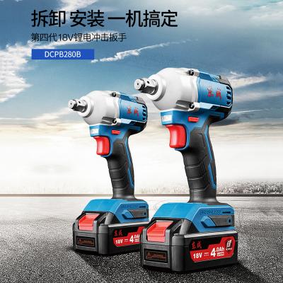 東成電動扳手無刷充電式沖擊扳手架子工木工工具東城電動鋰電風炮