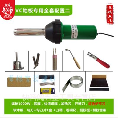 定做 PVC地膠工具塑膠地板焊槍熱風槍PP板焊條塑料焊槍朔料熱焊接機塑料熱膠焊槍家用粘商標膠焊槍