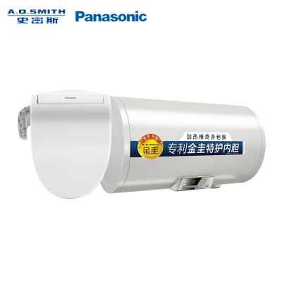AO史密斯60升電熱水器E60VN1-C+松下智能馬桶蓋DL-EKS09CWS
