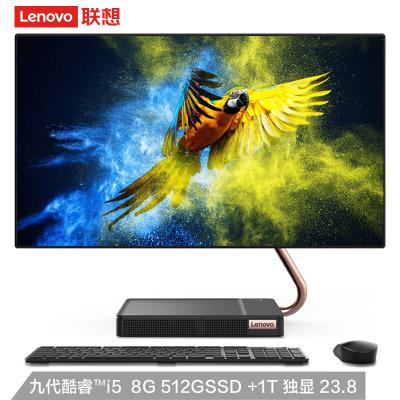 联想(Lenovo) AIO 520X-24 23.8英寸高端一体机台式电脑(i5-9400T 8G 1T+512G SSD 2G独显 Win10 WIFI)黑色 游戏设计家用商用