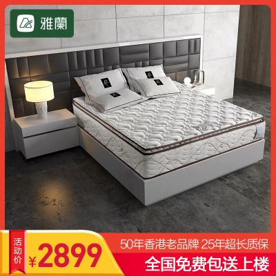 AIRLAND雅兰床垫 皇爵 精钢六环整网弹簧 高端加硬护脊 强承托 双人床垫 28cm