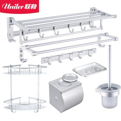 聯勒(uniler)太空鋁 毛巾架衛生間 浴巾架 免打孔粘膠 浴室掛件 浴室置物架 掛件套裝衛浴五金套件6件套